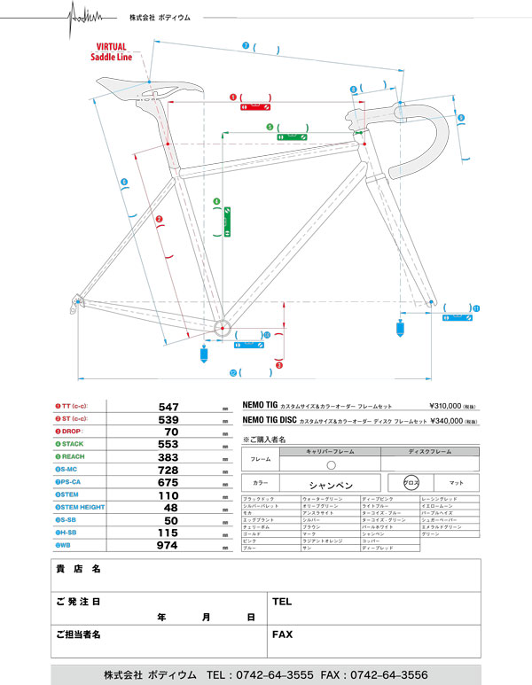NEMO-TIG-CUSTOM-SIZE&COLOR-3.jpg